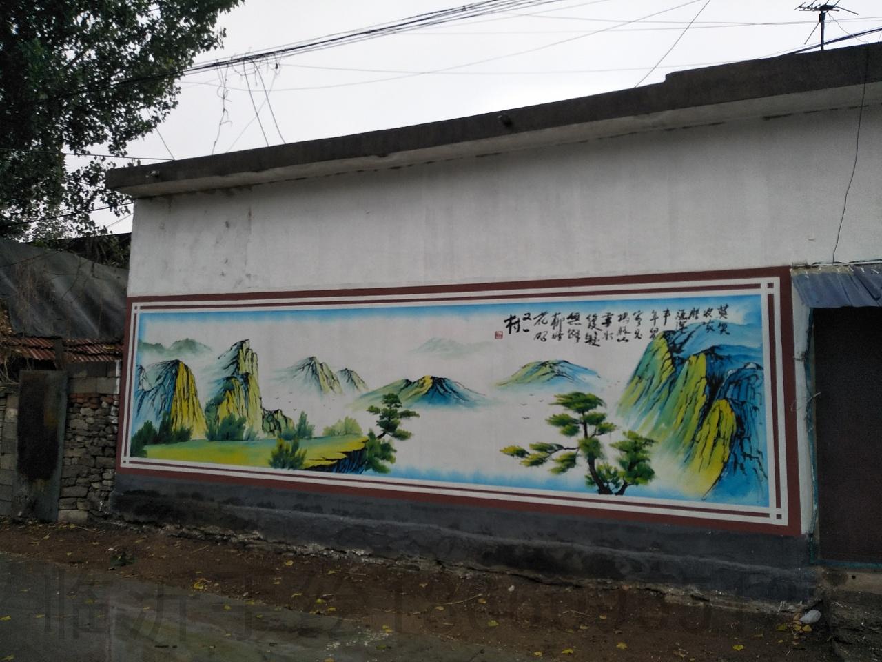 临沂手绘墙