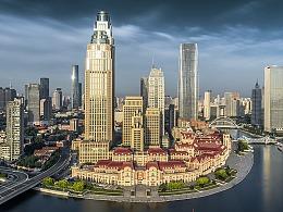 2020 航拍中国 | 天津中心篇