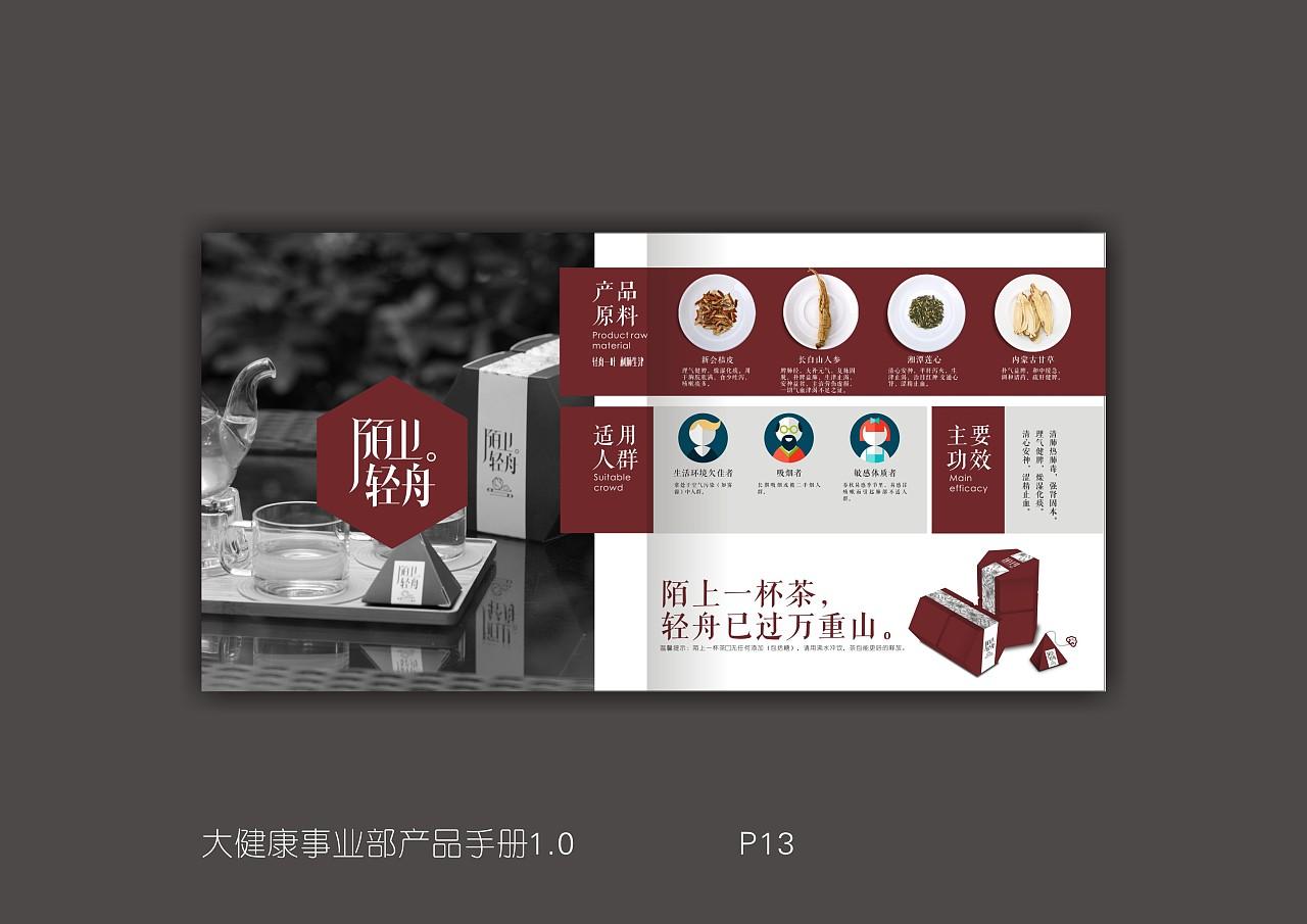 包装 包装设计 设计 1280_905图片