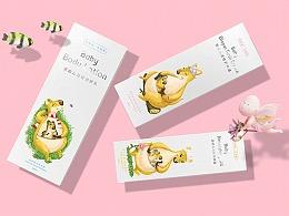 """让包装为产品""""袋""""言:芭格美婴幼儿护肤系列包装设计"""