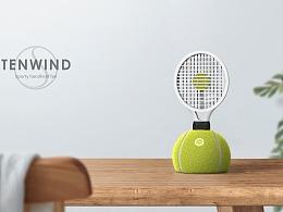 TENWIND两用风扇