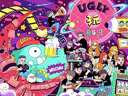 【UGLYx旧物仓】五周年活动海报