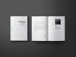 艺考美术培训行业手册设计
