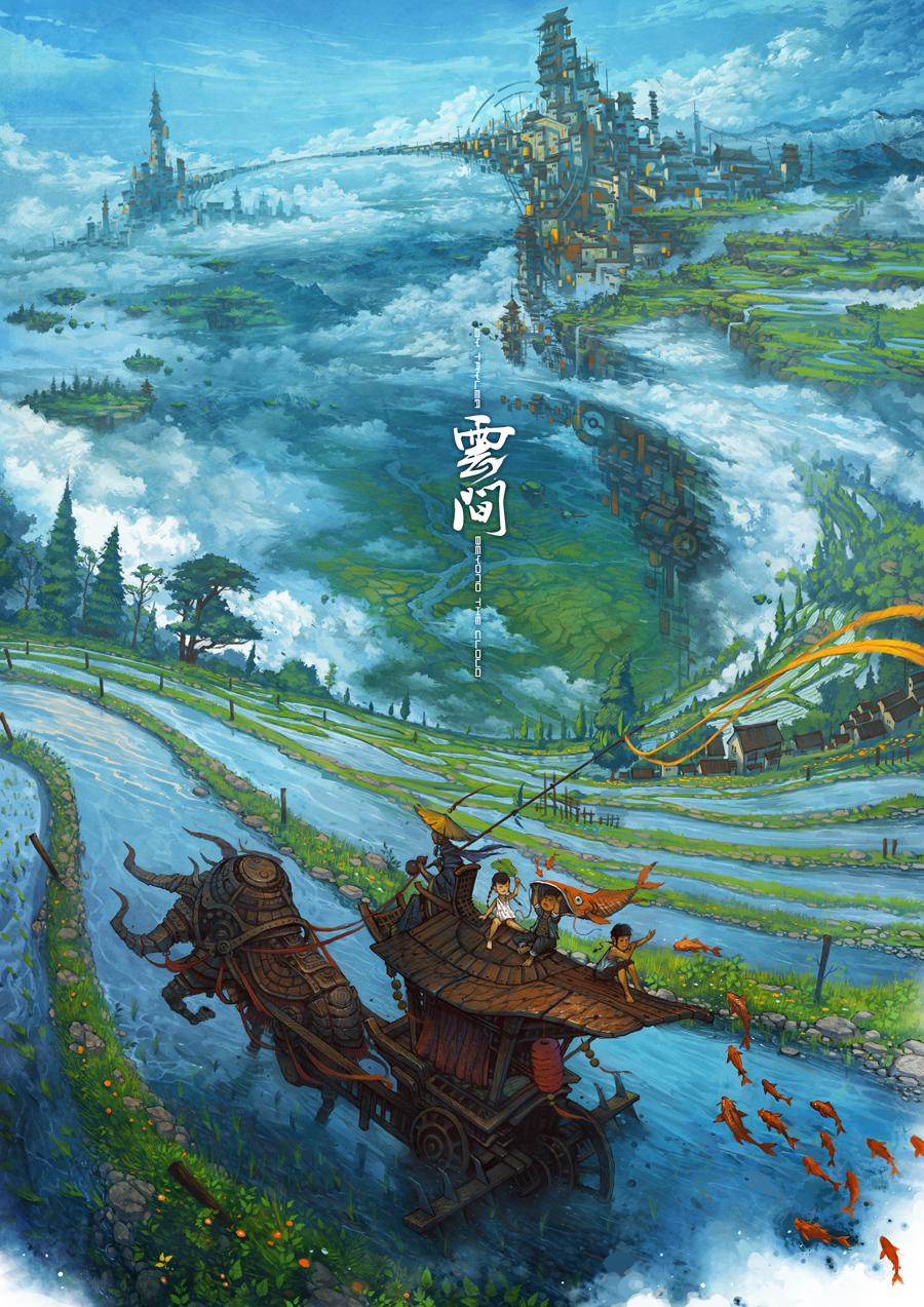 查看《游记:牧云间/不负卿》原图,原图尺寸:900x1273
