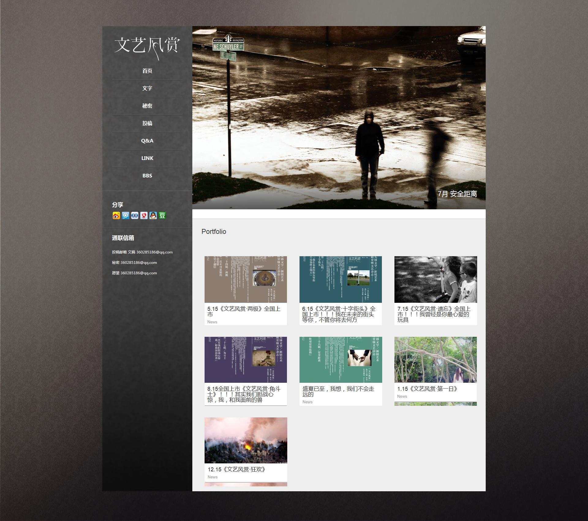 另外我设计的是网页,用代码实现了,怎么上传展示呀?图片