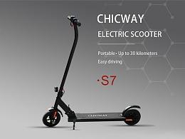 电动滑板车详情页