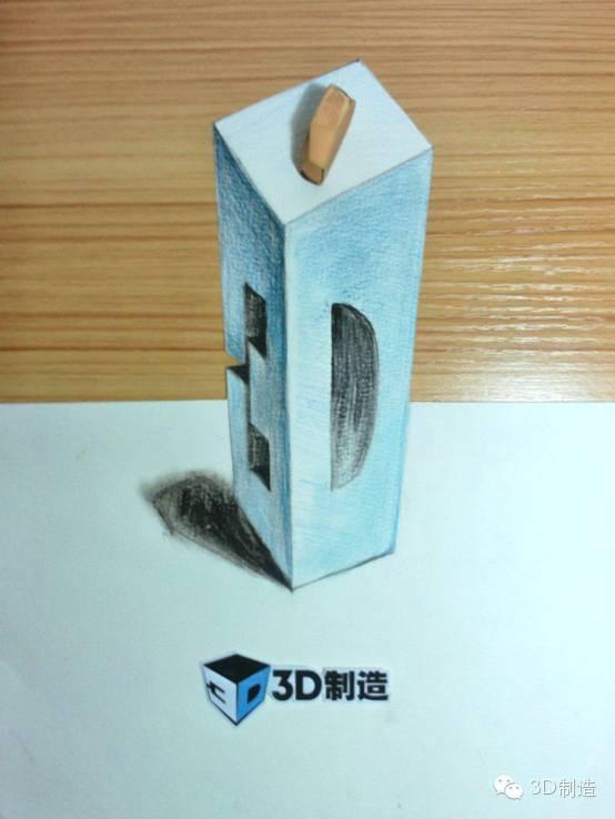 简易3d立体画教程,希望大家会喜欢!图片