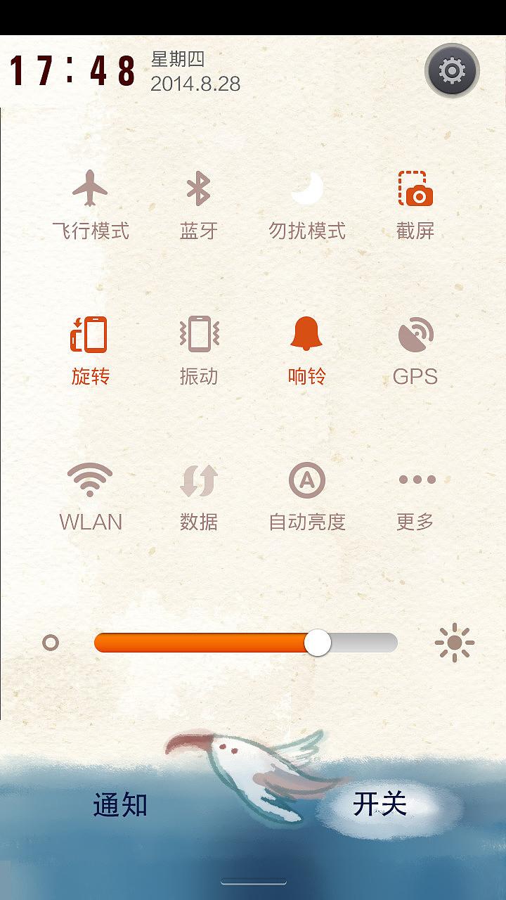 这一天的远航|ui|app界面|cotton - 原创作品 - 站酷