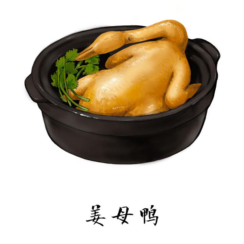 闽南小吃手绘插画