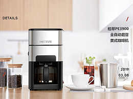 PETRUS x 3900咖啡机详情