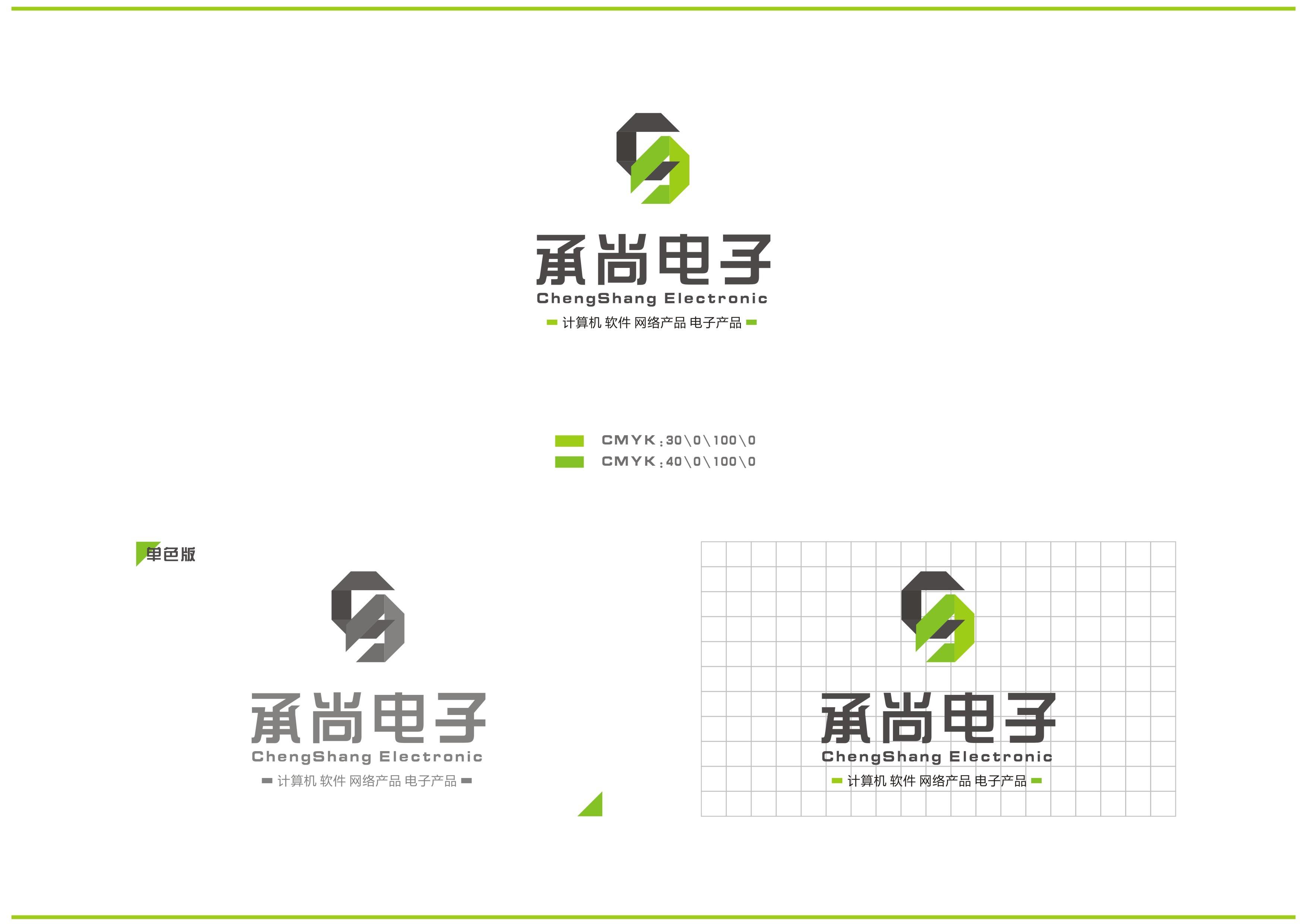 电子logo设计图片