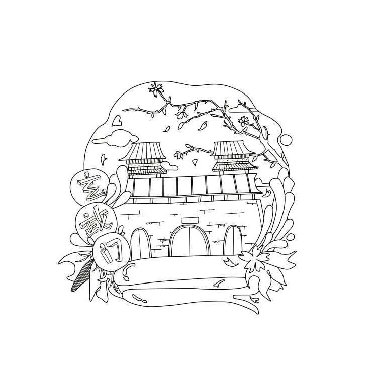 【城会玩】南京城墙元素周边文创产品|插画|商业插画|图片