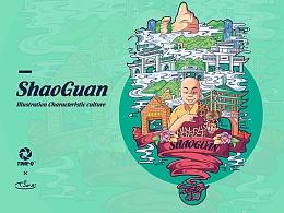 Illustration Characteristic culture-ShaoGuan