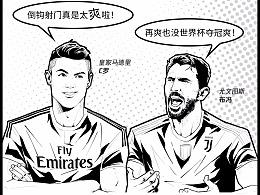 足球欧冠八强恶搞漫画,梅西,C罗,阿圭罗,穆里尔
