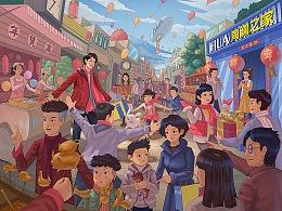 海澜之家2019春节系列插画