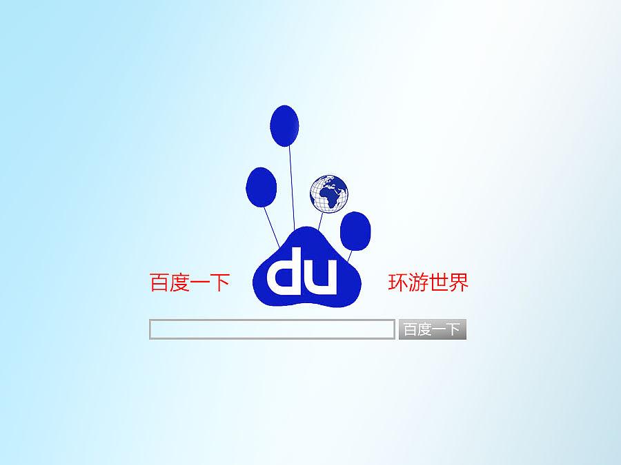 2019年搜索引擎排行_2019中国搜索引擎排名 百度 神马 搜狗 360搜索份额多