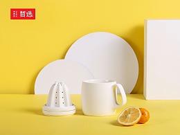 【 中國白·哲選 】檸檬&茶 榨汁泡茶兩用 陶瓷馬克杯
