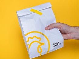 快餐品牌-迪乐鸡品牌设计