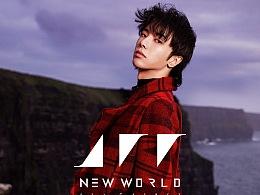 《新世界》华晨宇专辑设计