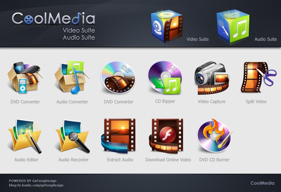 cool media suite 图标设计|ui|图标|gefengdesign图片