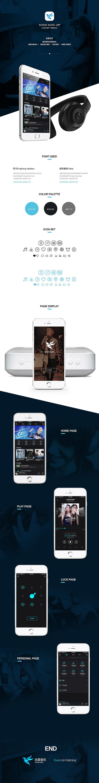 查看《迅雷音乐app概念稿》原图,原图尺寸:750x5901