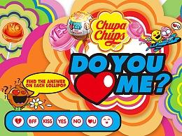 关于Chupa Chups的菜鸟poster
