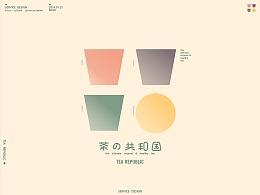 TEA REPUBLIC / Service Design for New Tea Shop