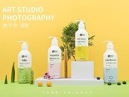 洗护用品拍摄(洗发乳)|产品拍摄
