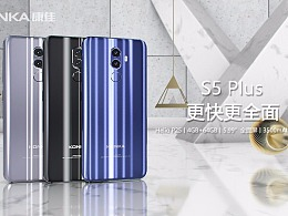 KONKA S5Plus 手机产品视频