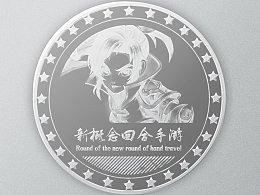 硬币设计展示(效果图)