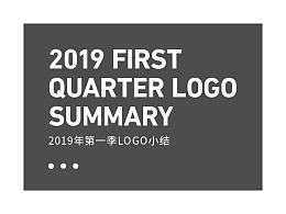 2019年第一季度logo小结