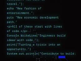 快手:K-Code 快手程序编程大赛开题动画
