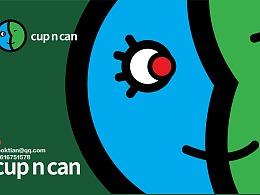 奥克兰日月神教——cup and can品牌形象设计