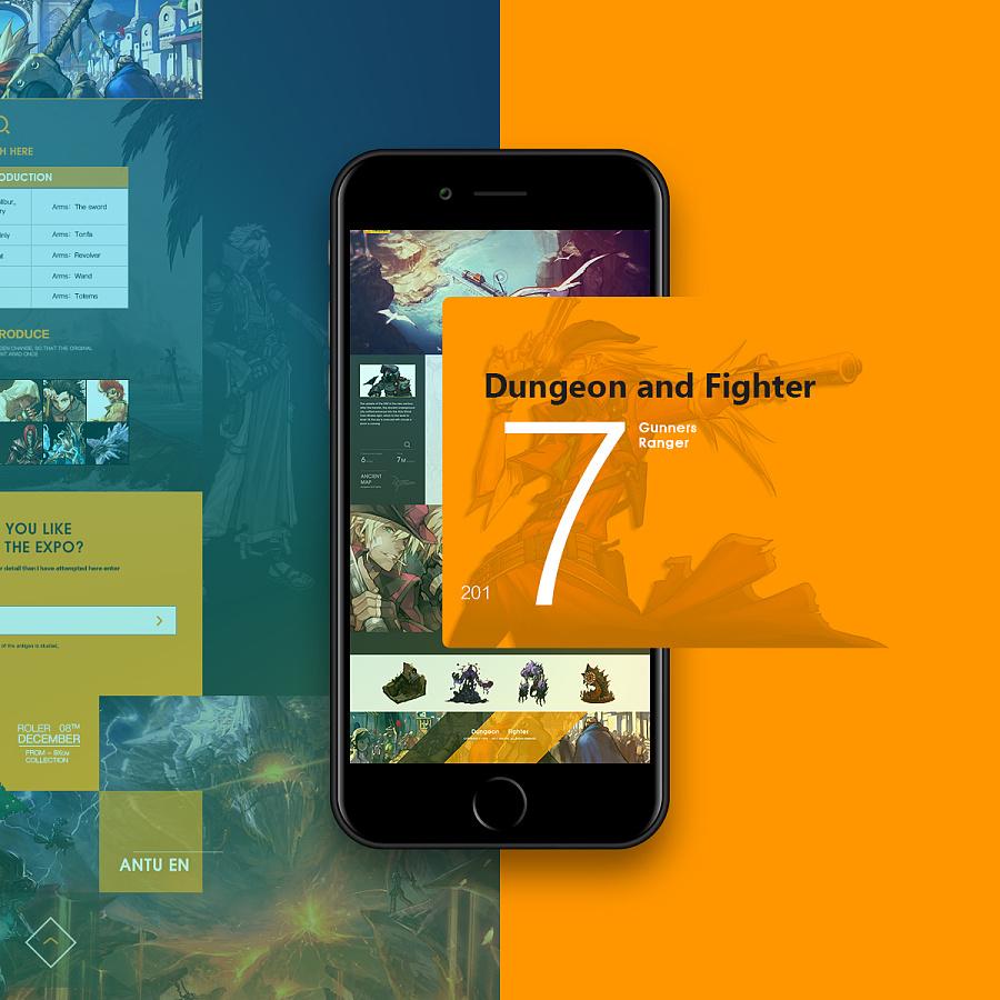 查看《DNF游戏页面设计练习》原图,原图尺寸:1200x1200
