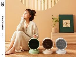 小家电摄影   日本LOFTER感应暖风机 ✖ foodography