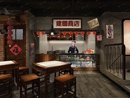 【非力】胡同食品街店改造