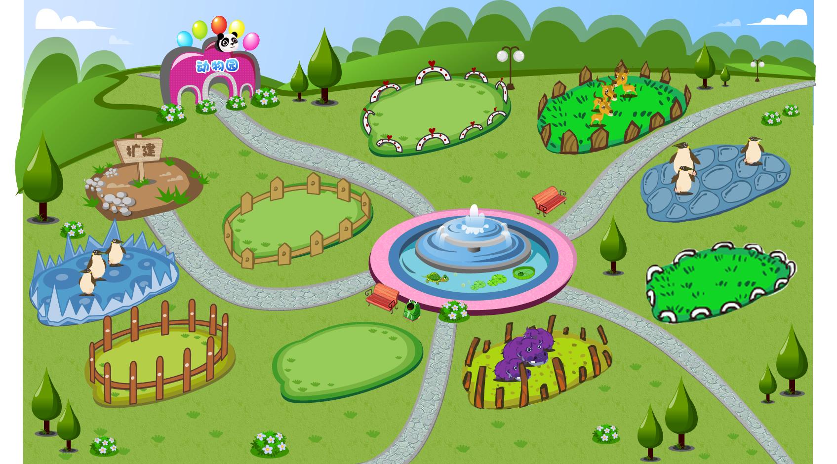 开心动物园 游戏制作