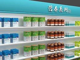 药品包装设计,保健品包装设计,康佰家大药房品牌设计