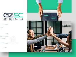 GZSC(DATA PLUS)科技公司logo/数驰信息