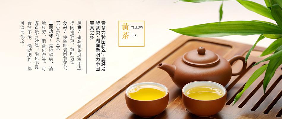 茶一片树叶的故事2_「茶」一片树叶的故事|网页|电商|yoofu - 原创作品 - 站酷 (ZCOOL)
