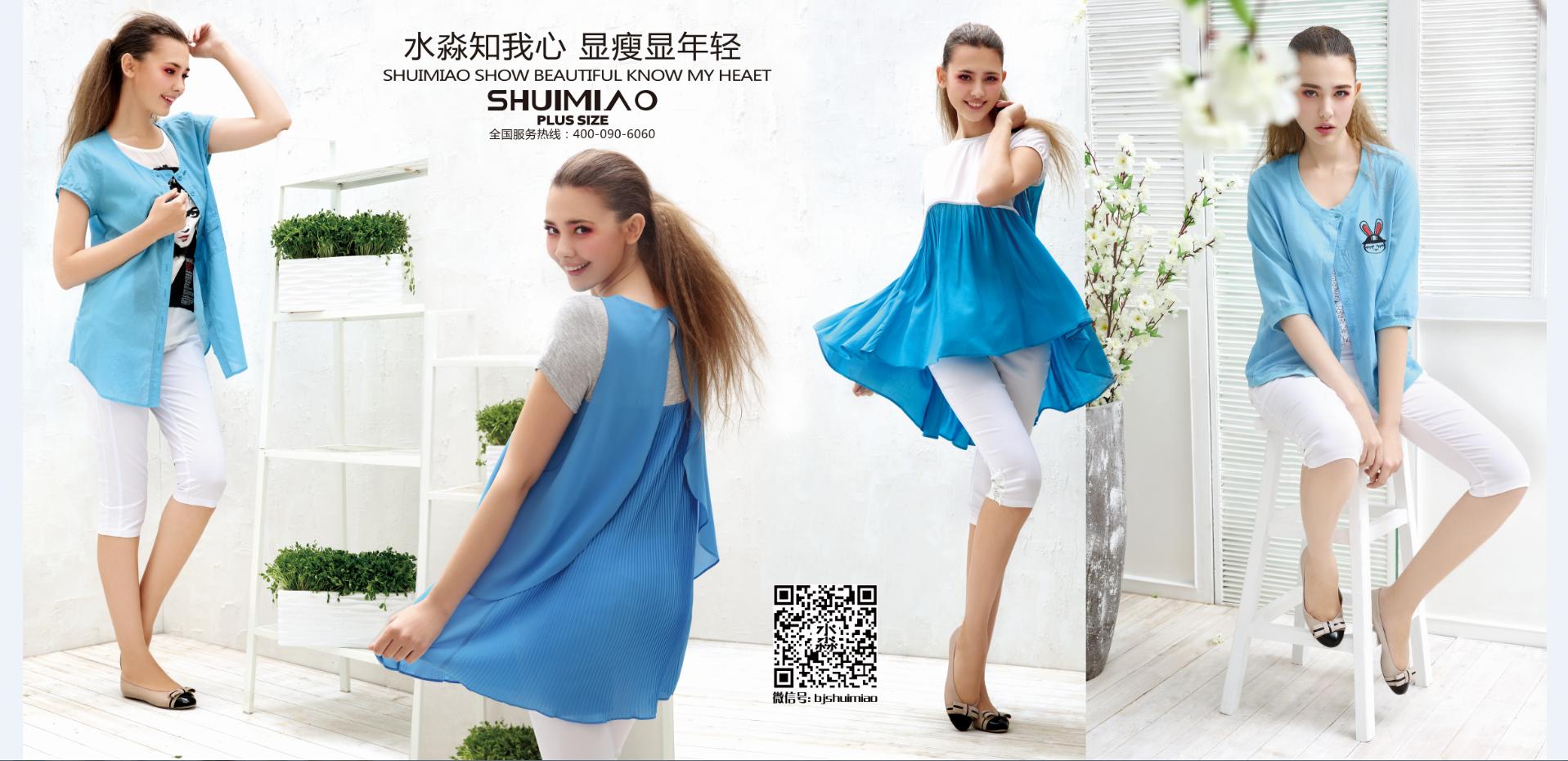 北京水淼服装店铺装修围挡