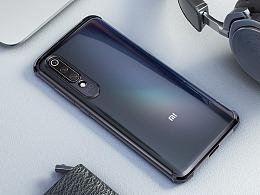 小米9电镀手机壳渲染
