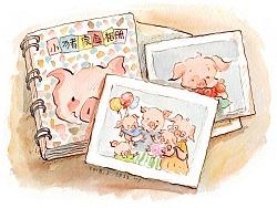 摩登猪猪家庭~