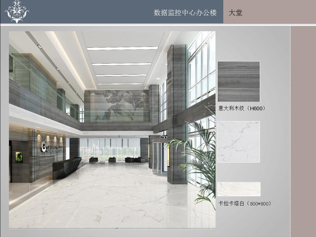 办公大堂|空间|室内设计|lovemy20 - 原创作品 - 站酷图片