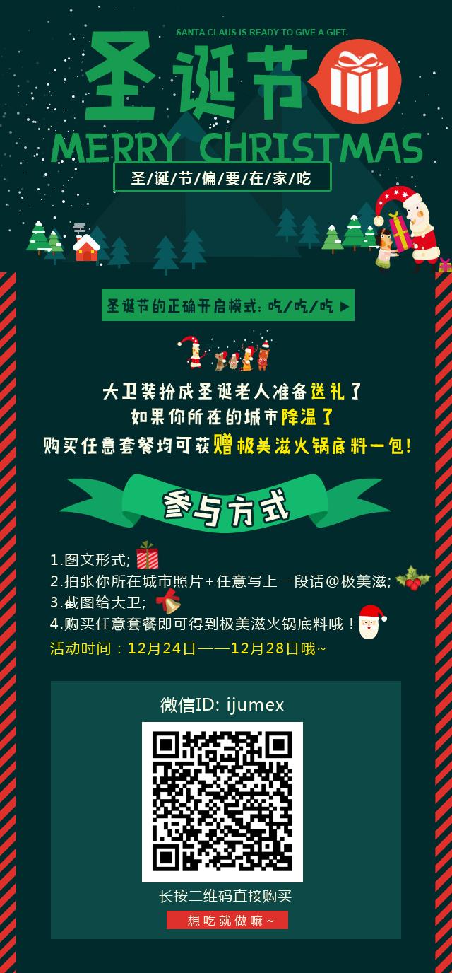 济南大二女生为爸爸 手绘微信教程,图片尺寸:500×261,来自网页:http