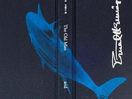 2015年中国最美的书《老人与海全译本》
