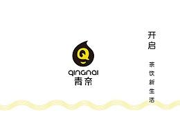 青奈茶饮|VI设计-品牌策划