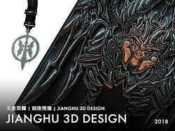 王者荣耀   剑侠情缘   JIANGHU 3D DESIGN