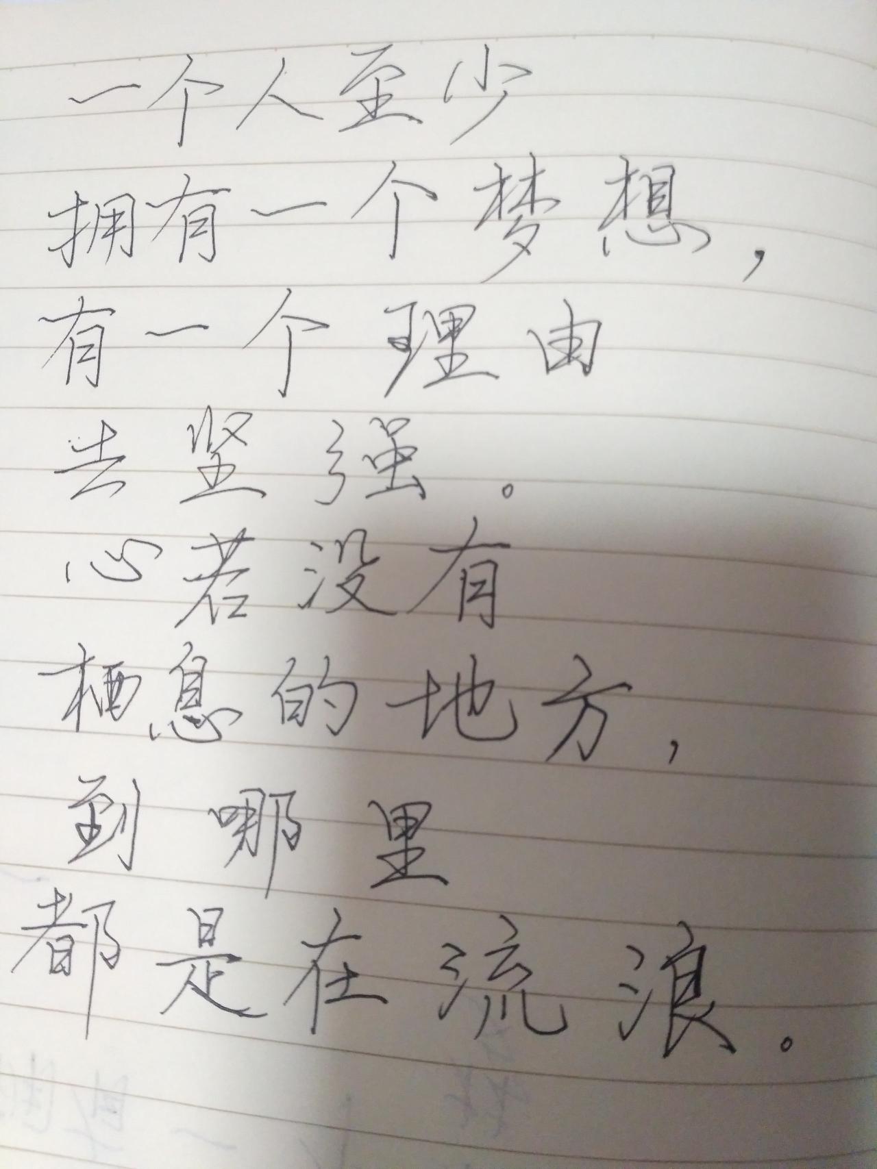 流浪卢焱电子琴简谱