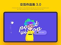 UI设计师终极交互作品集3.0版本